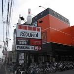 ラウンドワン東大阪店外観