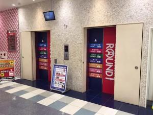 ラウンドワン北心斎橋エレベーター